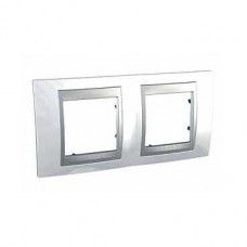 Plaque 4M double horizontal Blanc techno Aluminium