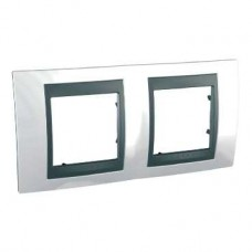 Plaque 4M double horizontal Blanc techno Graphite