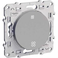 Interrupteur VMC aluminium sans position arrêt à vis