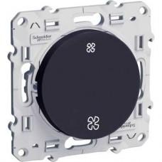 Interrupteur VMC Anthracite, sans position arrêt, à vis