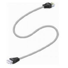Cordon Ethernet FTP 2P catégorie5 05m